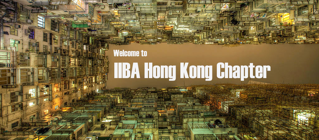 IIBA Hong Kong Chapter